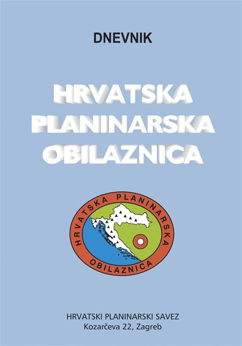 Dnevnik Hrvatska planinarska obilaznica - HPS
