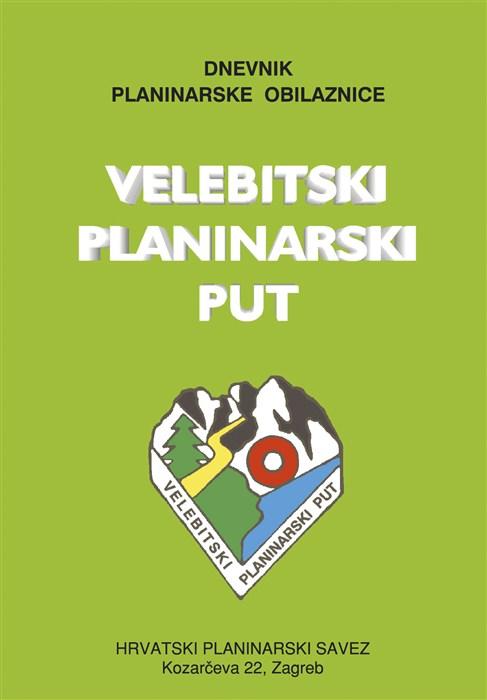 Dnevnik Velebitski planinarski put